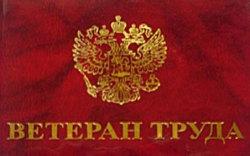Как сделать российские гражданство без пробл
