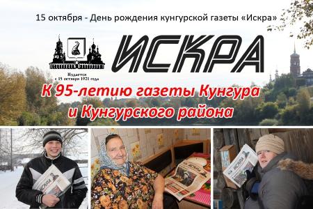 фиг отказ газета наш город заречный фотоконкурс едина