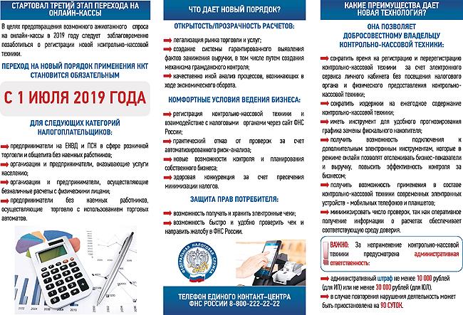 Регистрация ип кунгур регистрация ип интернет магазин 2019
