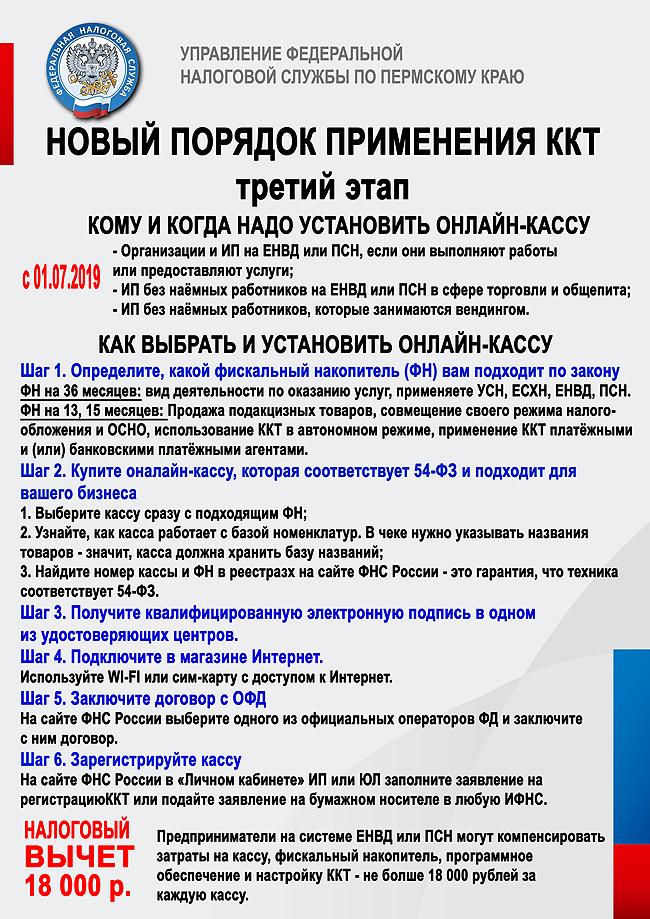 Регистрация наемных работников в ип государственная регистрация прекращения деятельности ип