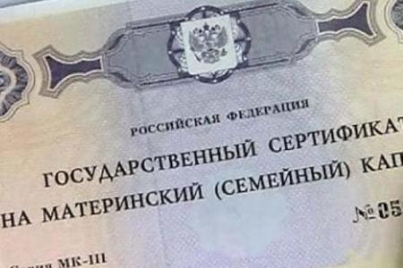 Заявление о выплате заработной платы раньше срока