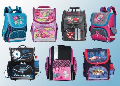 Школьные рюкзаки, ранцы магазины рюкзаки bcaa
