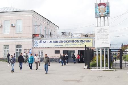 Фотография к материалу: На Кунгурском машзаводе отвечают на вопросы коллектива