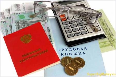 Когда повысят пенсии в казахстане в 2017 году