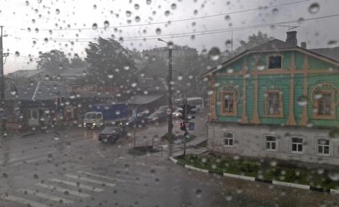 Погода в архипо осиповке на месяц июнь 2017