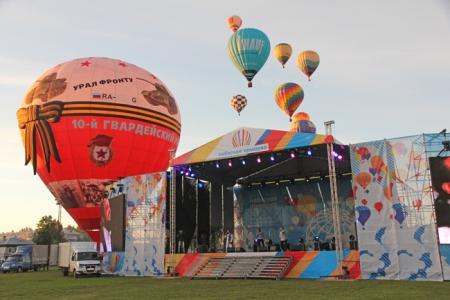 Фотография к материалу: Определены предварительные даты проведения фестиваля воздухоплавания «Небесная ярмарка-2018»