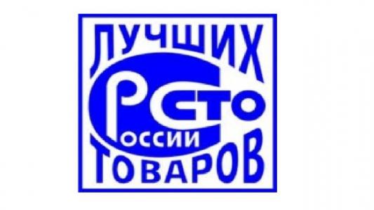Кунгурская колбаса вновь среди 100 лучших товаров России