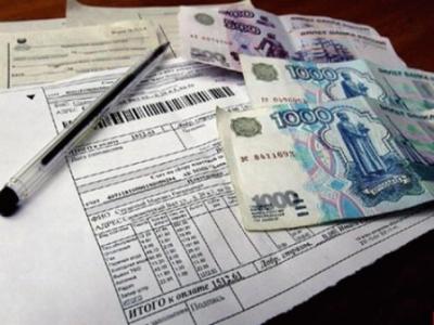 Разделение счетов для оплаты коммунальных услуг