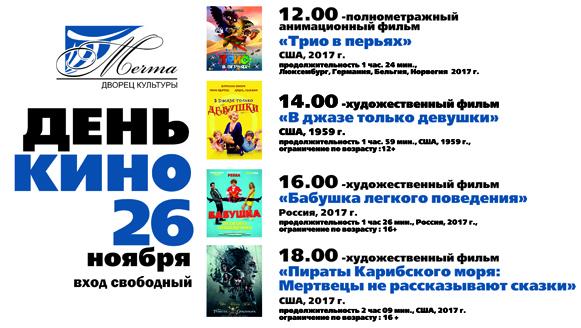 Анонс дать объявление частные объявления продажи участков, домов в санкт-петербурге и ленинградской области