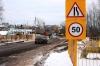 Открыли улицу Свердлова. В центре Кунгура уменьшится автомобильный поток