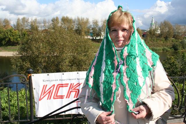 знакомства invalidoff ru 2012 кунгуре