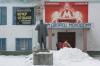 В Кунгуре закрывается дворец культуры