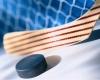 Хоккеисты Кунгура начали с поражения