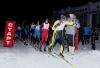 В Кунгуре катаются на лыжах с фонариками