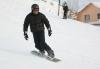 В Кунгуре первенство города по сноуборду