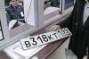 ГИБДД дала первые разъяснения новых правил регистрации авто