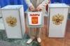 В досрочных выборах в Кунгурском районе участвуют 30 кандидатов
