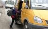Автобусным перевозчикам в Кунгуре невыгодно возить школьников