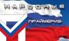 В списках праймериз народного фронта глава Кунгура Роман Кокшаров