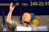 Журналист из Кунгура делится впечатлениями от встречи с Жириновским в Перми