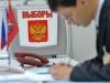 Партийные приоритеты на выборах в Кунгуре и Кунгурском районе