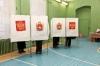 """Трое в лодке, не считая """"ЕР"""". Процент голосующих за партию власти в Кунгуре сильно понизился"""
