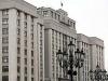 Сколько зарабатывают и чем владеют депутаты Госдумы нового созыва, которые избрались от Пермского края