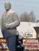 Кунгурская фишка: памятник Ленину у железнодорожных ворот города
