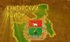 Депутаты Кунгурского района поделили 78 миллионов
